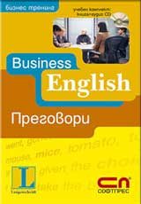 Business English: Pregovori – ucheben komplekt: kniga + CD
