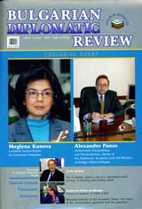 Bulgarian Diplomatic Review, 2007/ issue 05-06