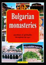 Bulgarian monasteries – guardians of spirituality throughout the ages