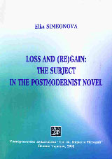 Loss and (re)Gain: The subject in the Postmodernist Novel