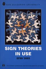 "Sign Theories in use ""EFSS'2003"""