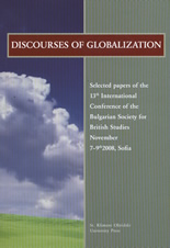 Discourses of Globalization