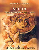 Sofia from antiquity to new ages