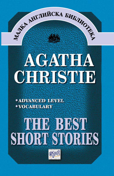 The Best Short stories