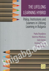 THE LIFELONG LEARNING HYBRID - Policy, Institutions and Learners in Lifelong