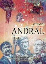 Andral, 2005/ broi 41-42