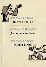 Da pishesh jivota • The Write the Life • Escribir la vida