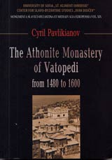 The Athonite Monastery of Vatopedi from 1480 to 1600