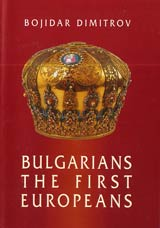 Bulgarians the First Europaeans