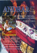Andral, 2006/ broi 43-44