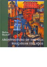 Architecture of the Old Bulgarian Villages